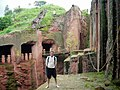 Bet Gabriel-Rufael, Lalibela - panoramio (4).jpg