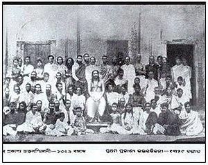 Nigamananda Paramahansa - Swami Nigamananda (in middle) along with disciples in Bhakta Sammilani 1922