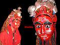 Bhuccha (Bhairab Naach mask).jpg