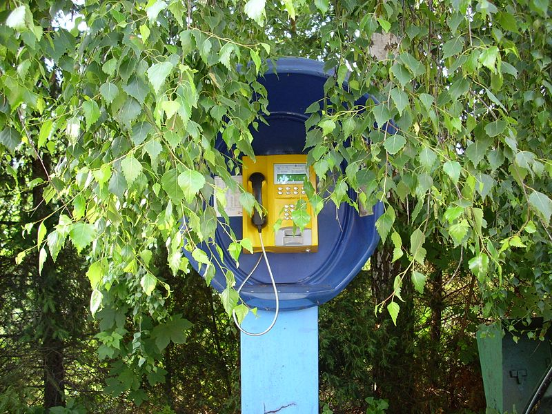 File:Biala-Podlaska-telephone-booth-10061206.jpg