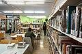 Biblioteca Pomar - Interior.jpg