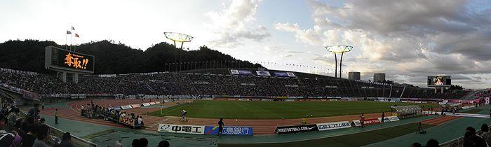 エディオンスタジアム広島 1992年 - 1994年:広島スタジアム(... サンフレッチェ広島