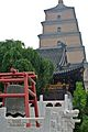 Big Goose Pagoda and Bell (6146271015).jpg