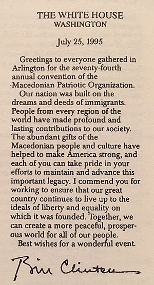 Macedonian Patriotic Organization - President Bill Clinton's official greeting letter to the 76th annual MPO Convention.