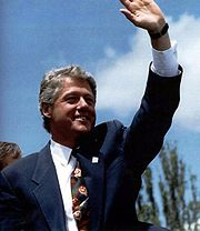 Bill_Clinton_visit_to_Los_Alamos.jpg