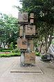 Bird Galleries Tower in Fumin Ecology Park 20150531.jpg