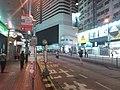 Black dark night 香港反對逃犯條例 Anti-HK bill demo against extradition bill protect CWB Yee Wo Street Hennessy Road July 2019 SSG 10.jpg