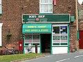 Bob's Shop, North Newbald - geograph.org.uk - 181881.jpg