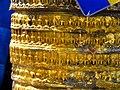 Bodh Gaya - Votive Stupa (9219577265).jpg