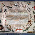 Book of Esther JHM Amsterdam 08112012 03.jpg