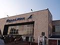 Boryspil Airport Terminal A.jpg