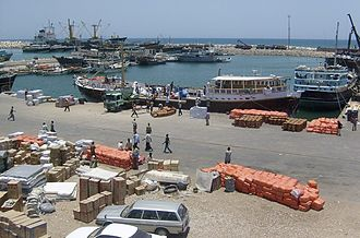 Port of Bosaso - The Port of Bosaso harbor.