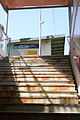 Boutigny-sur-Essonne Gare 75.JPG