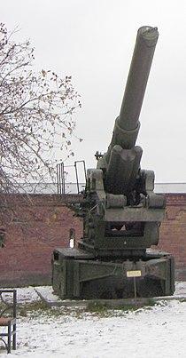 Br-18 howitzer.JPG