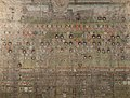 British (English) School - Tabula Eliensis - 135719 - National Trust.jpg