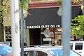Broadway Olive Oil company in Saratoga Springs, New York.jpg