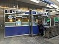 Brommaplan Metro 13 oktober 2018 07.jpg