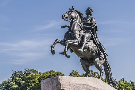 The Bronze Horseman, monument to Peter the Great Bronze Horseman 02.jpg