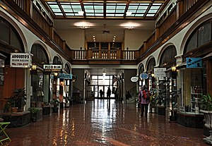 National Register of Historic Places listings in Brookline, Massachusetts - Image: Brookline MA Arcade Building interior