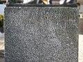 Brunnen Skulptur von Walter Hürlimann (1934–2005) für Albert Meyer (1870–1953) Politiker. Standort, Gemeindeplatz von Fällanden, Zürich (2).jpg