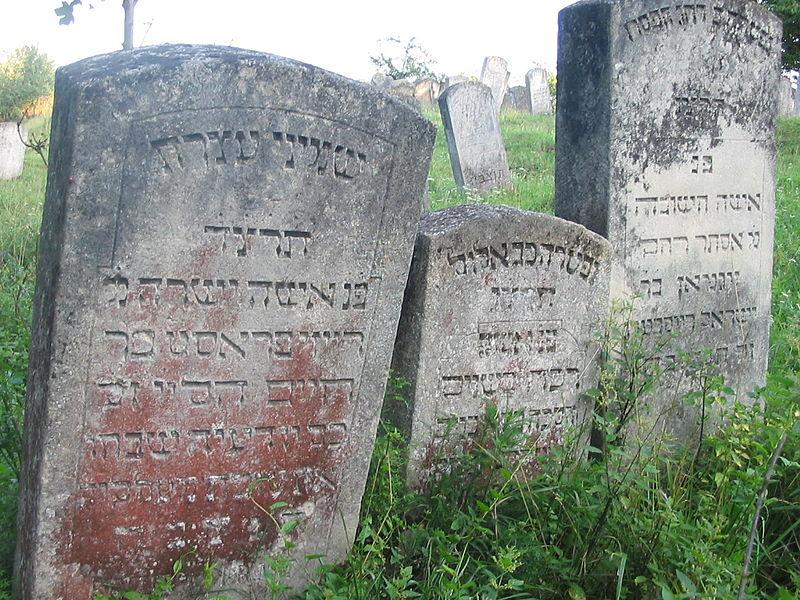 File:Buchach Jewish Graveyard (86).jpg