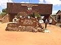 Buchuma Gate - Tsavo East National Park Kenya - panoramio.jpg