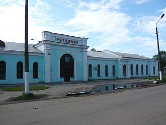 Ostashkov - Ostashkov railway station