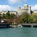 Bundeshaus, Bern, Switzerland - panoramio.jpg