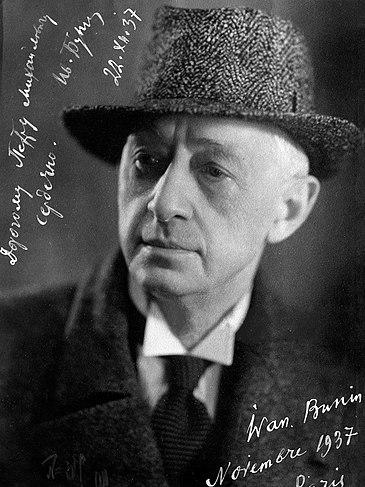 Иван Бунин. 1937
