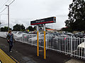 Burpengary Railway Station, Queensland, June 2012.JPG