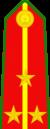 Cấp hiệu Thượng úy Công an.png