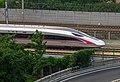 CR400AF-2003 at Yutingqiao (20170821172715).jpg