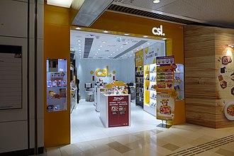 CSL Mobile - csl store in Tuen Mun.