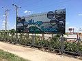 Camaguey, Cuba - panoramio (10).jpg