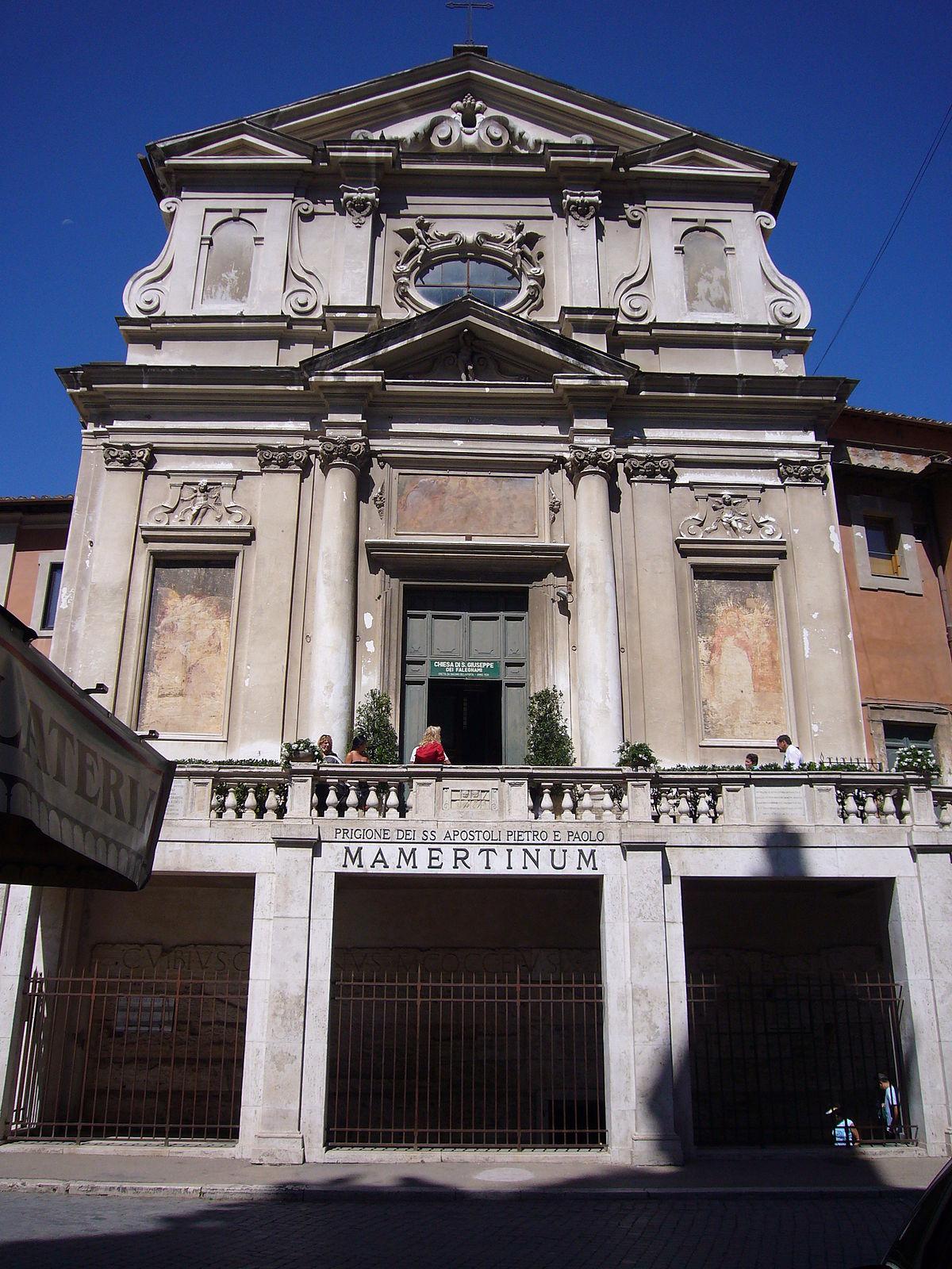 Carcere mamertino wikipedia for Di giuseppe arredamenti roma