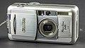 Canon PowerShot S45-3996.jpg
