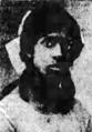 CarmenVelmaShepperd1925.png