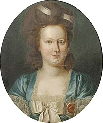 Princess Caroline of Hesse-Darmstadt Consort of Frederick V, Landgrave of Hesse-Homburg