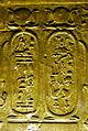Cartouches Ptolemy IV Edfu.jpg