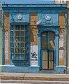 Casa colonial de Maracaibo.jpg
