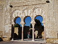 Casa de Ya'far - Medina Azahara 005.jpg