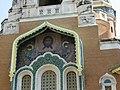 Cathédrale orthodoxe de Nice 03.jpg