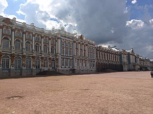 Russia and the American Revolution - Exterior of Catherine the Great's Palace, Tsarskoye Selo, located in Pushkin just south of St. Petersburg, Russia