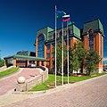 Central office of Severavtodor.jpg