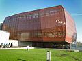 Centrum Nauki Kopernik - Planetarium - Warszawa (2).jpg