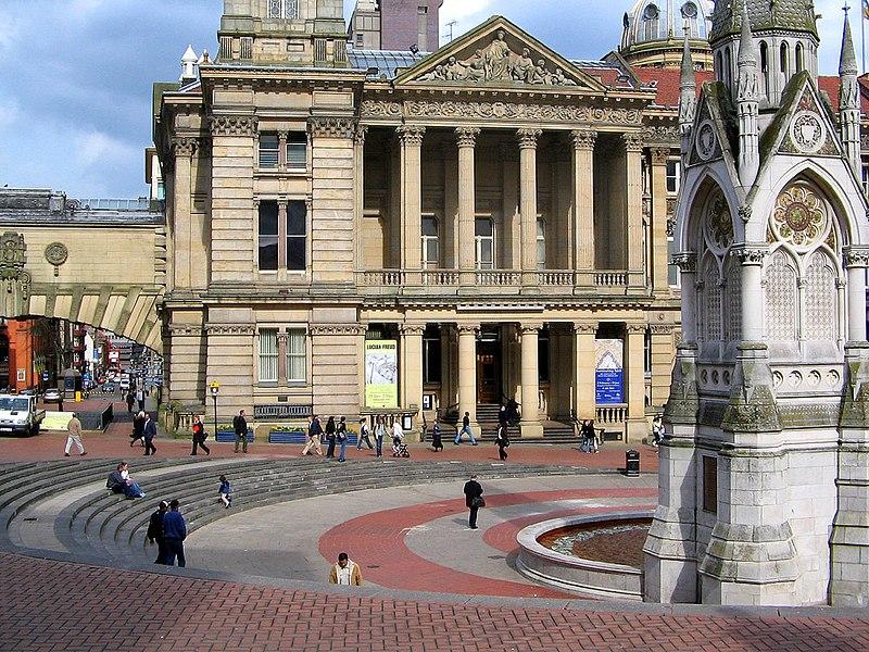 File:Chamberlain Square, Birmingham.jpg
