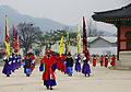 Changing of the Guard at Gyeongbokgung, Seoul-01.jpg