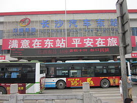 Changsha East Bus Station 2.jpg