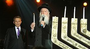 Yitzchak Dovid Grossman - Lighting the Hanukkah candles (2008).