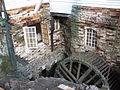 ChathamBrookModel Watermill4213.JPG